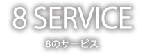 10service