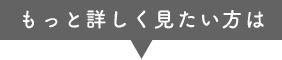 プリザーブドフラワーの通販は堂島花壇